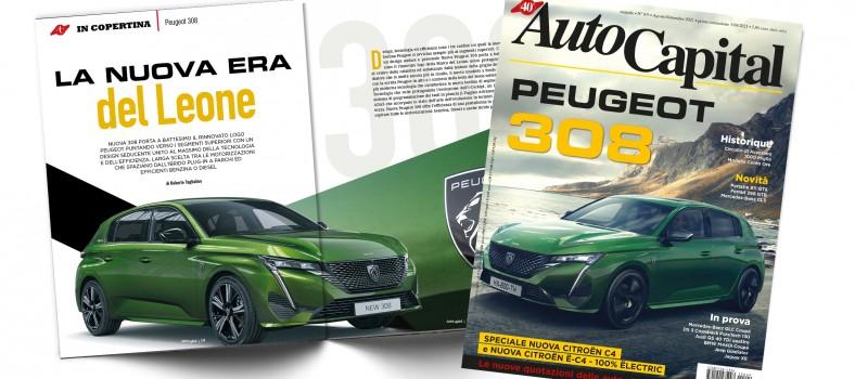cover-ago-set-2021